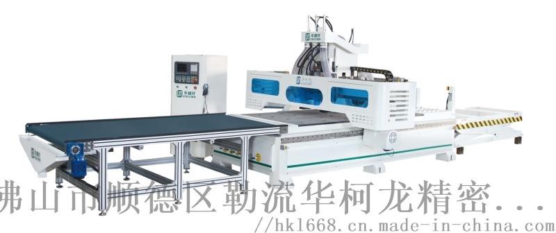 专业板式家具设备制造商数控开料机