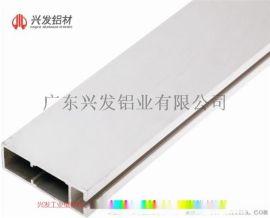 櫥櫃鋁型材開模定制 興發鋁業