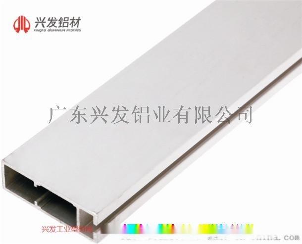 櫥櫃鋁型材開模定製|興發鋁業