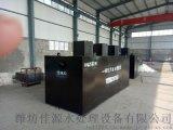 造纸厂污水处理设备合约价格