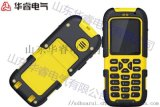 KT37-S礦用手機,礦用本安型防爆手機