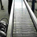 網帶輸送機 鏈板輸送機 皮帶輸送機