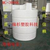 瑞杉科技大量生产3000L滚塑加药箱、搅拌桶