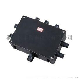 BJX8050粉尘防爆防腐接线箱