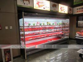 无锡哪有实体店定制超市保鲜展示柜的尺寸