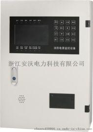 消防设备电源监控系统厂家消防设备电源监控报价