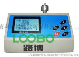 路博LB-5K在线型激光粉尘仪—自动监测颗粒物浓度