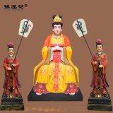 王母娘娘神像坐像玉皇大帝神像西王母佛像订购