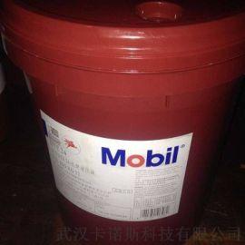 美孚抗磨液压油生产厂家 品质保证 假一罚千