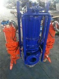 新一代中型抽泥泵潜水排污泵规格多样