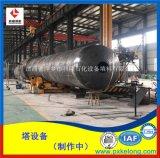 萍鄉科隆塔器設備廠家專業生產洗滌塔脫硫塔洗苯塔等