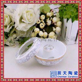 陶瓷烟灰缸  **骨瓷烟灰缸