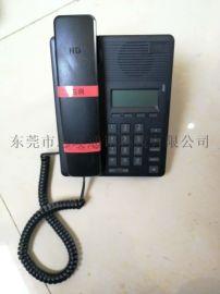 IP电话机 桌面IP电话机 网络电话