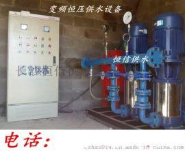 变频恒压增压稳压泵组