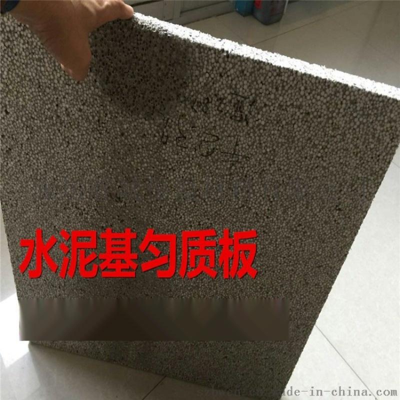 水泥基复合防火保温板轻匀质保温板