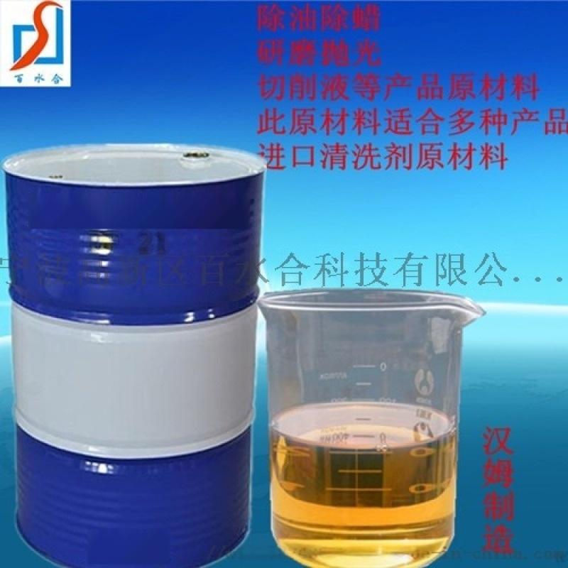 除油剂出自于异丙醇酰胺的配制
