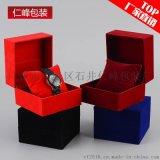 现货翻盖弹性长绒毛手表收纳盒 可定做简约饰品手表盒