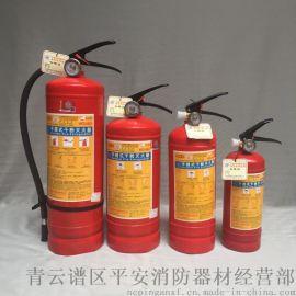 厂家直销胜捷朝安牌维修检测保养充气ABC干粉灭火器