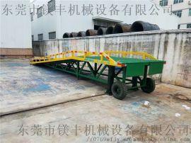 赣州市集装箱卸货平台|登车桥厂家