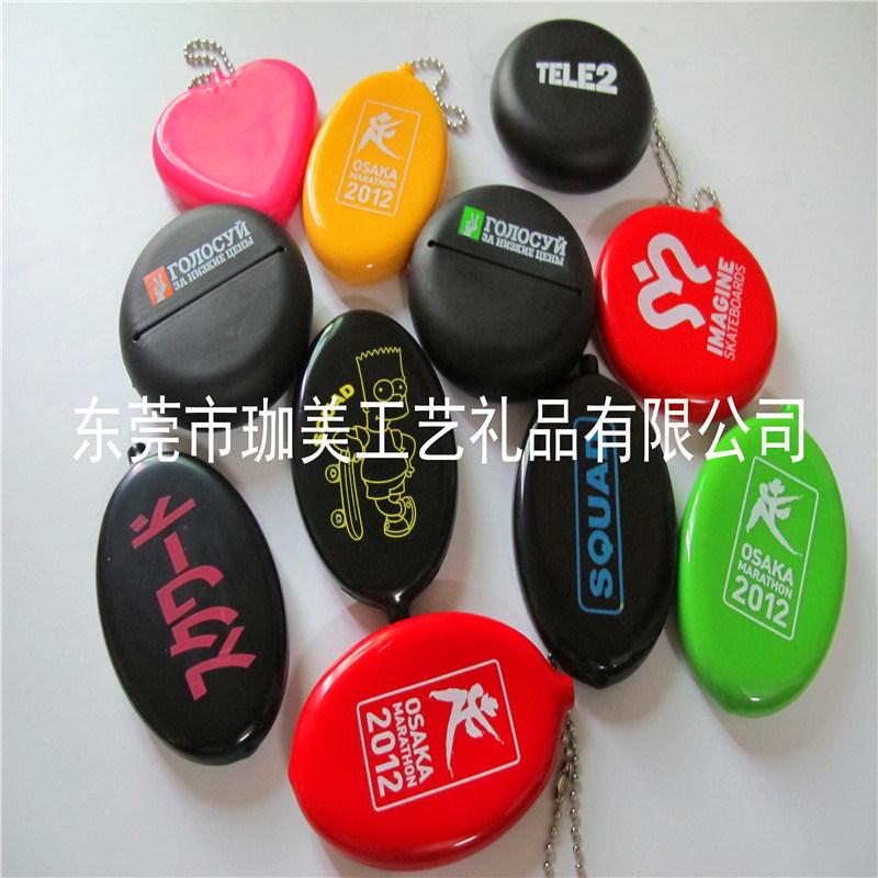 订制储蓄零钱包 卡通零钱袋  塑胶卡包 硅胶钥匙包