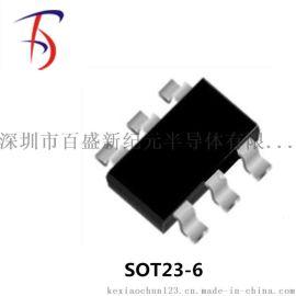 供应PL2628小风扇升压IC