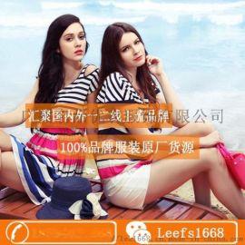 广州针织衫品牌女装批1发供货稳定