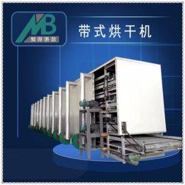 带式塑料颗粒烘干设备热效率高耗能低工作可 靠