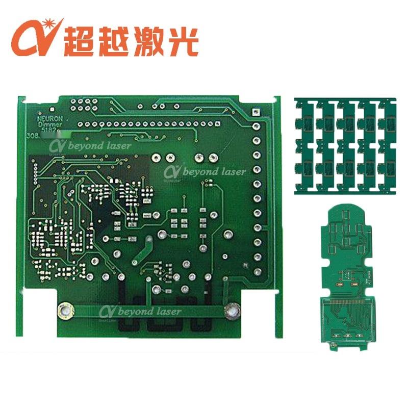 pcb激光分板机_pcb分板机_线路板激光切割设备