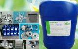 环保高效水基型清洗剂