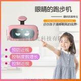 儿童视力训练仪,儿童睫状肌训练仪,儿童增视仪