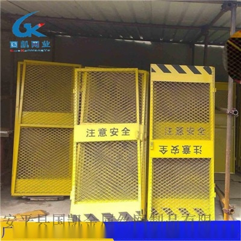 扬州电梯井警示护栏网多规格黄色电梯洞口警示护栏网