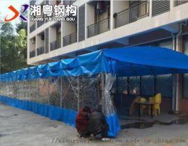 全国定做展览展会推拉棚汽车帆布遮阳篷厂家