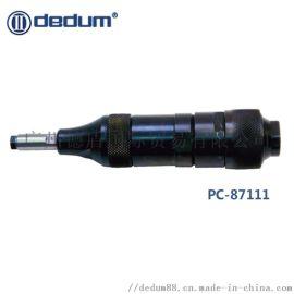 台湾德盾DEDUM气动笔式研磨机高速轮胎打磨机