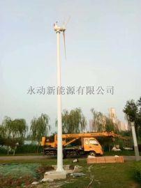 家用路灯监控风光互补系统 水平轴小型永磁风力发电机