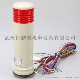 日本ARROW信号灯LOUT-24W-5