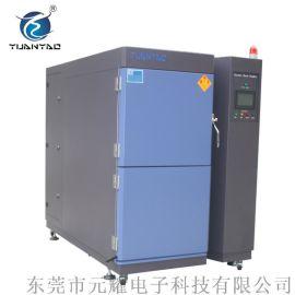50L冷热冲击 广东 冷热交变冲击试验箱