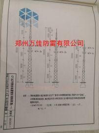 30米GFL1-10、GFL1-11钢结构避雷针塔
