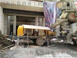 地泵细石混凝土泵这样施工效率**