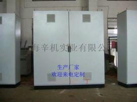 上海辛机公司 厂家定制仿威图电气控制箱