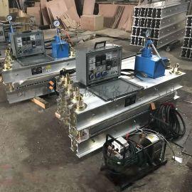 橡胶皮带修补硫化成型机 定做多种橡胶皮带硫化机