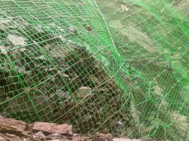 窗帘式边坡防护网 主动被动相结合的口袋防护网