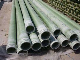 电缆玻璃钢保护管简介 管道