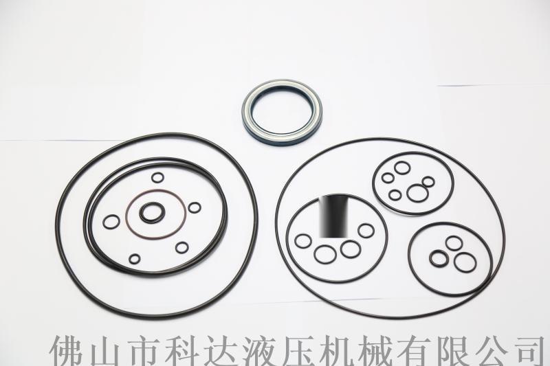 液壓泵密封件  液壓泵密封包組件