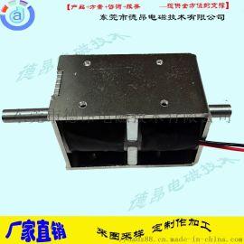 充电桩电磁铁DKD1879汽车充电桩电磁锁
