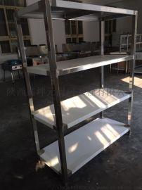 不锈钢四层平板货架不锈钢调理加工承接厨房工程排风系统制冷设备