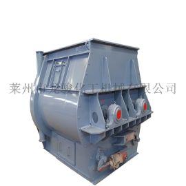 卧式无重力混合机 干粉砂浆混合机
