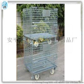 正丰现货供应折叠式仓储笼   可折叠可节省空间