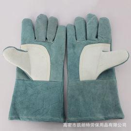 凱朗特牛皮二層皮安全防護電焊手套