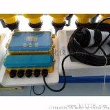 DFS-A5智能超声波液物位计
