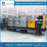 不锈钢压榨机 可定制各种型号螺旋压榨机